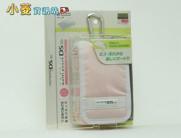 小菱資訊站《HORI》NDSL 主機收納包(粉紅)~全新品,為您的愛機貼心防護~現貨、全館滿999免郵
