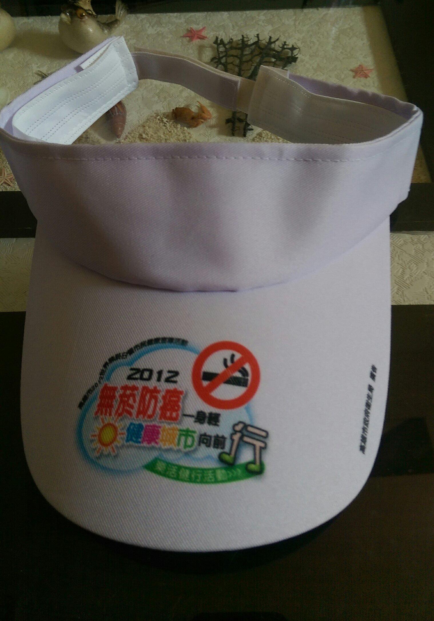 全新  2012無煙防癌一身輕 健康城市向前行 樂活健行活動 紀念帽 白色 帽類任購3頂享8折優惠
