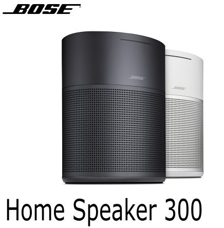 【d-PRICE 數位家電㍿】Bose  Home Speaker 300  無線音樂系統(Wi-Fi 無線藍牙音響)