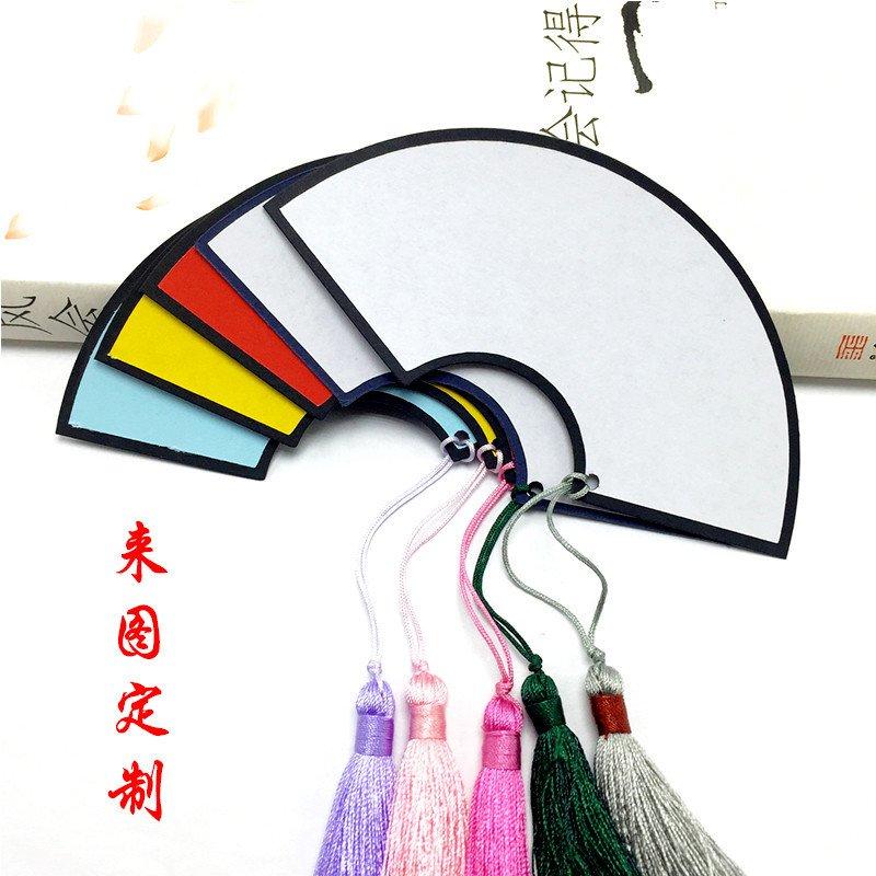 中國風書籤 書夾【定制】中國風扇面DIY書簽卡空白流蘇紙質書簽來圖定制 書簽