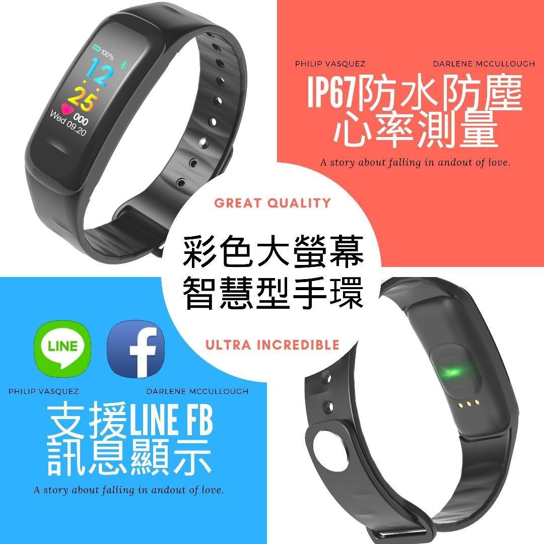 保固》有悠遊卡功能》開發票心率防水智慧手環 智慧手錶手環 運動手環 藍牙手環 支援Line FB