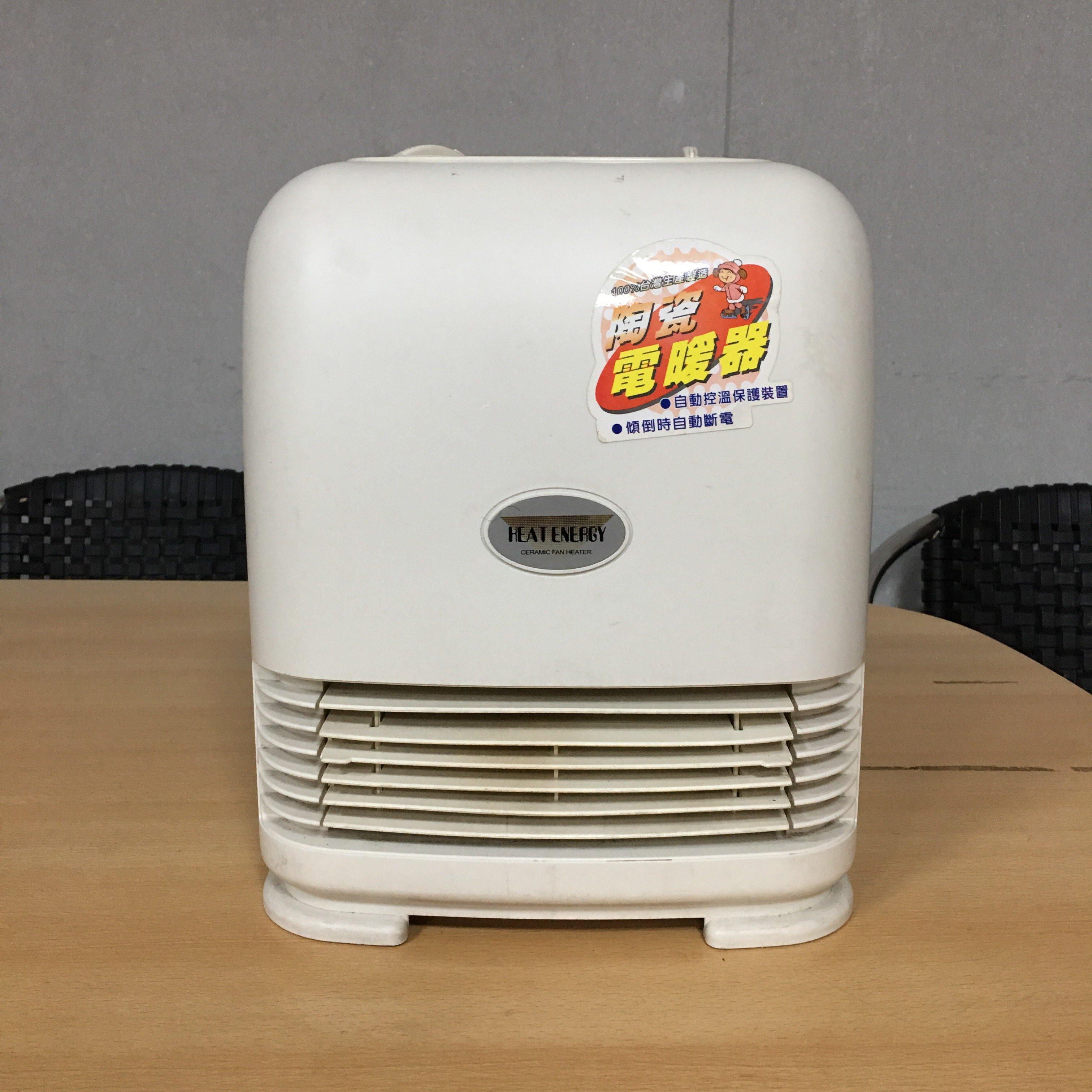 【全國2手傢俱館】SANYO三陽 陶瓷電暖器R-CF01T /暖爐/中古電暖器/二手家電/二手家具/電暖爐