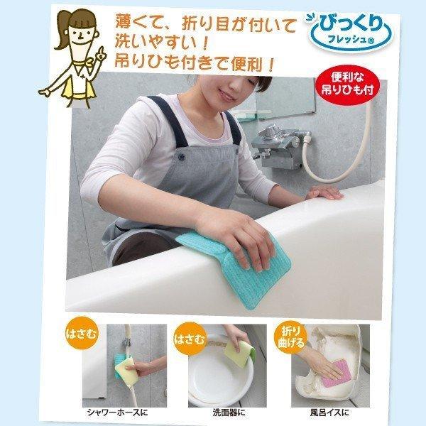[霜兔小舖] 製 SANKO 風呂抹布 流理台 洗手台 浴缸