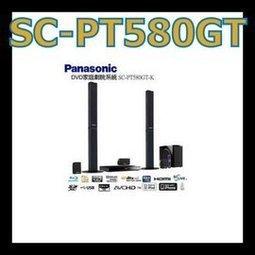 《含保固公司貨》Panasonic 國際牌 SC-PT580GT-K DVD家庭劇院 BDV-E290 -3