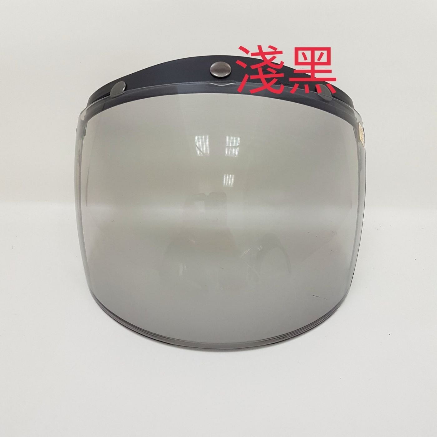 哈利帽 復古帽 雪帽 半罩安全帽 強化耐磨鏡片 強化鏡片 長鏡片  安全帽 三釦鏡片