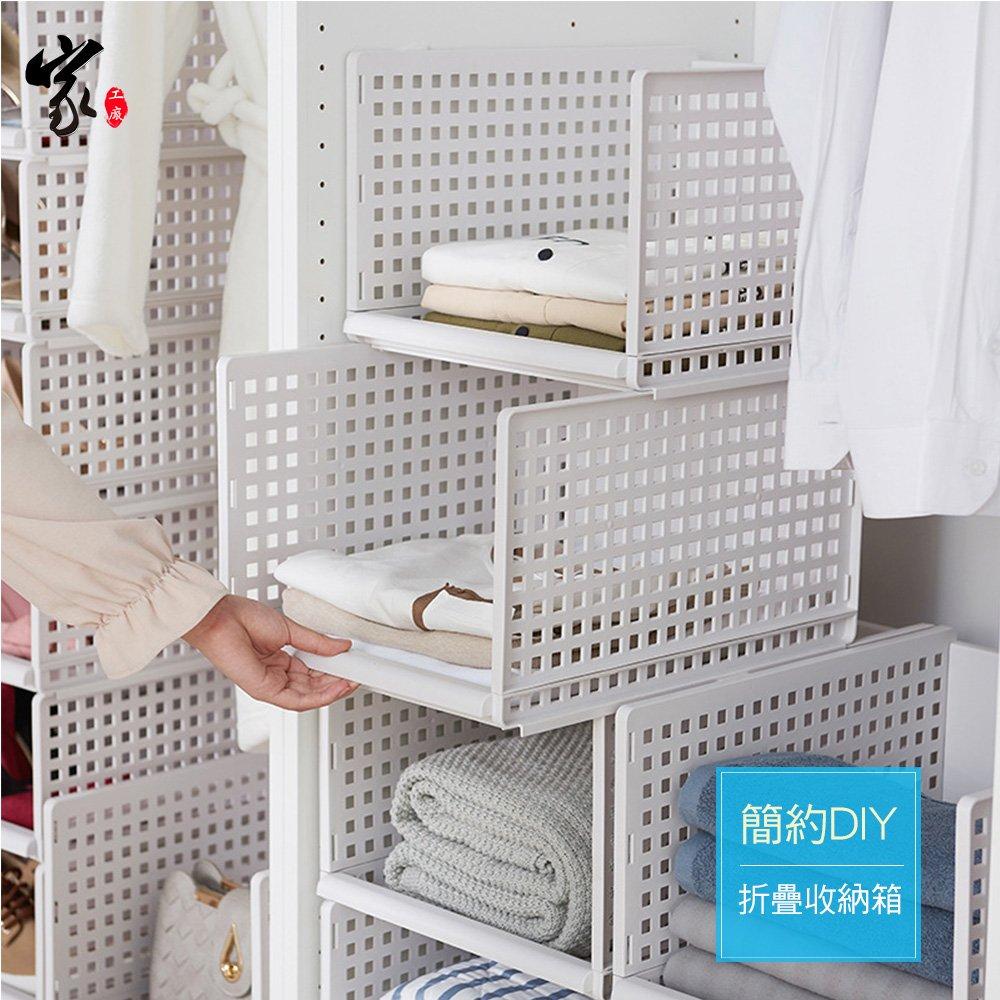 簡約DIY抽取式收納箱(加高款) -1組2個 衣物收納 衣架 置物櫃 置物架 收納架