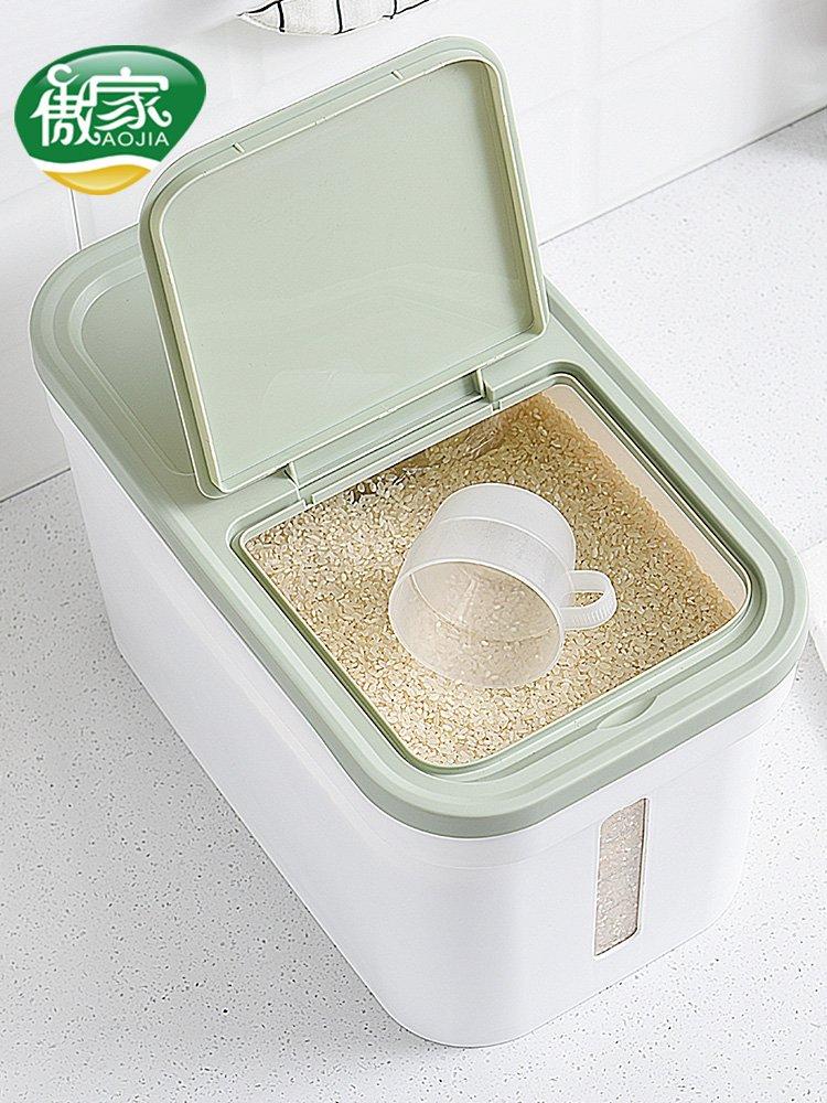 米桶20斤家用米箱米缸大米盒子防潮防蟲密封廚房塑料儲米箱裝米桶 居家收納百寶箱