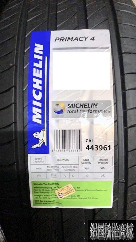 全新輪胎 MICHELIN 米其林 PRIMACY 4 205/55-17 P4