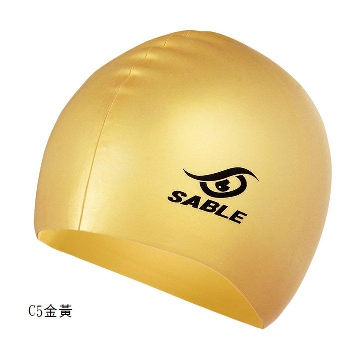 SCS(C5金黃) 【黑貂泳帽SABLE】 單色矽膠泳帽 每頂