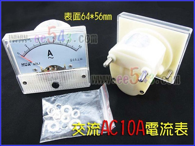 指針式AC10A電流表頭.DIY交流電電流錶頭表頭電流計電表裝機自接線電錶