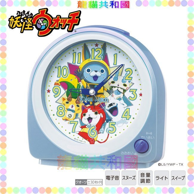 ※龍貓共和國※日本正版《精工SEIKO 妖怪手錶 指針鬧鐘 桌鐘 時鐘B》生日情人節聖誕節禮物
