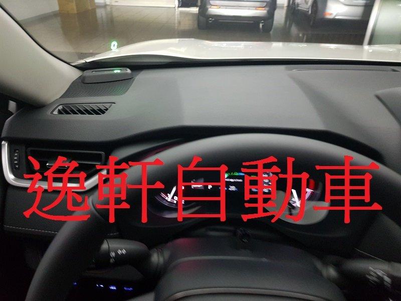 (逸軒自動車)TOYOTA 2019 RAV4原廠部品分離式智慧型抬頭顯示器