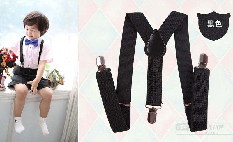 兒童吊帶*╮玫瑰。誌  純色款兒童寶寶學生表演吊帶褲背帶  100元