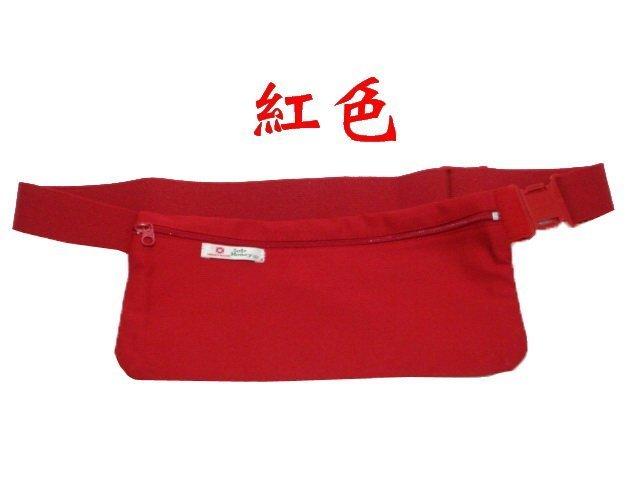 【菲歐娜】7007-( 拍品)隱藏式旅遊貼身腰包 護照包(紅)