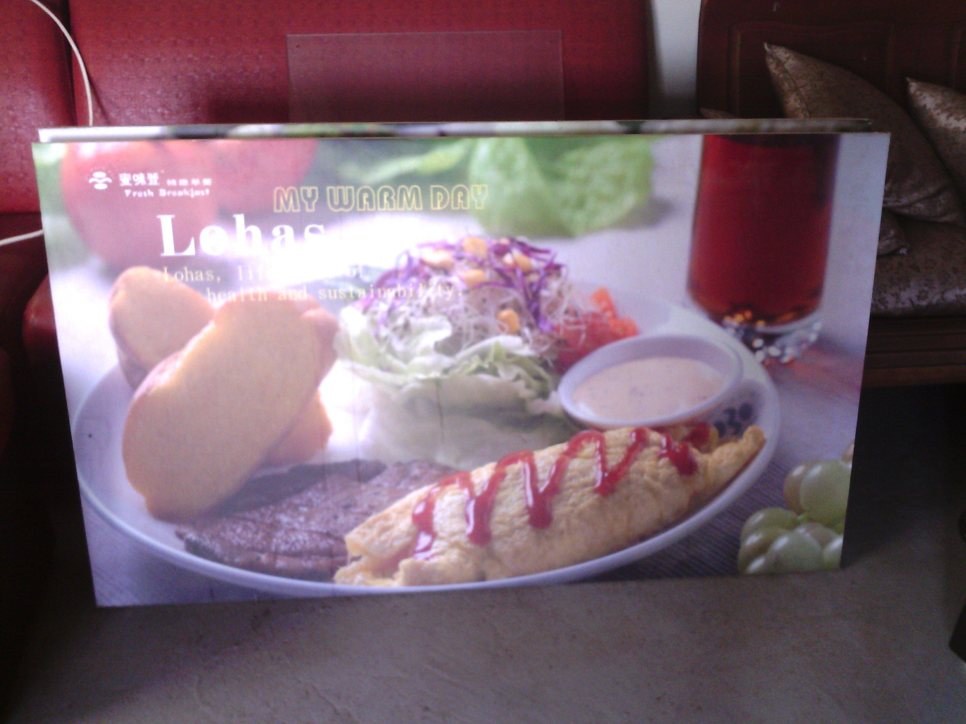 麥味登 早餐 午餐 早午餐 壁掛裝潢 水果生菜沙拉 法國麵包 套餐圖片 招牌大圖