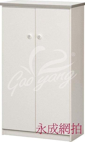 高雄 永成 全新 SH-209 塑鋼鞋櫃/收納櫃(白色)