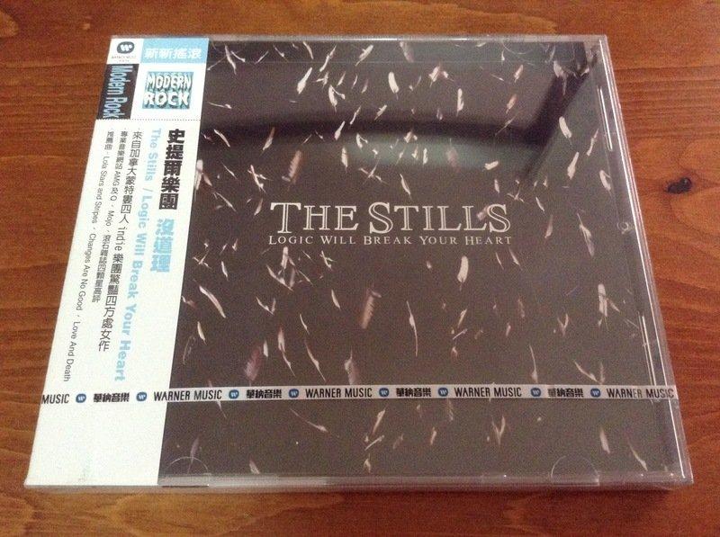 The Stills~Logic will break your heart-全新未拆