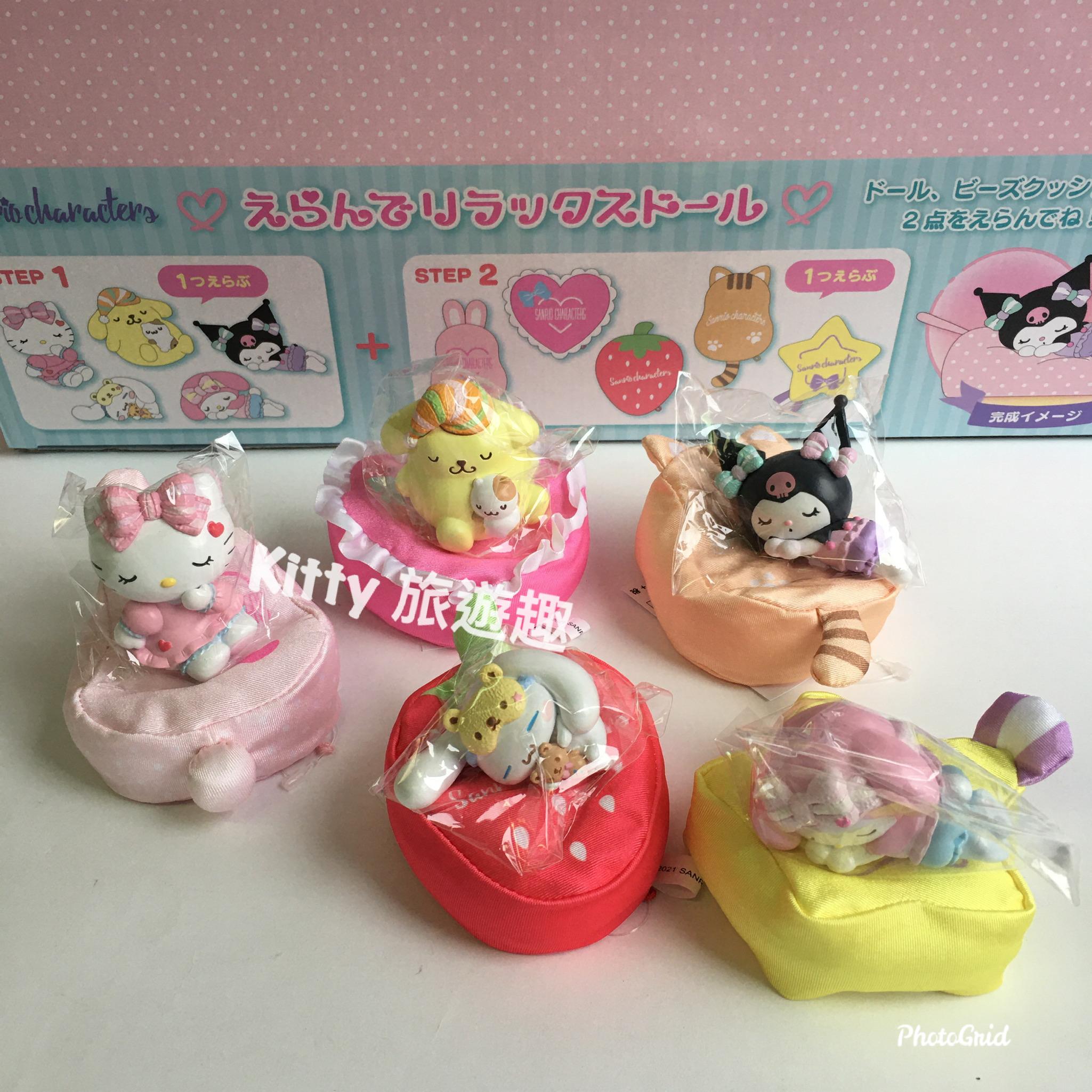 [Kitty 旅遊趣] Hello Kitty 三麗鷗小玩偶擺飾組 造型擺飾組 迷你玩偶 公仔 一套有5款 小擺飾 收藏