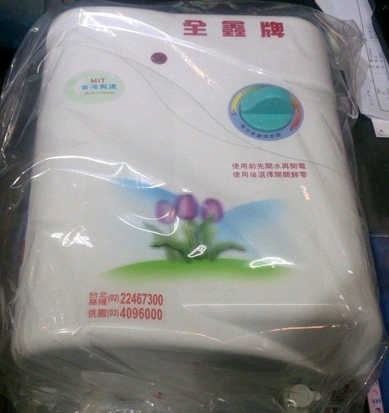 全鑫牌 CK-530L 即熱式熱水器 全新商品 原廠公司貨 台灣製造 規格同 鑫司 KS-3DL