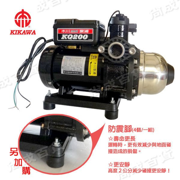 附發票 經銷商 來電詢問  木川泵浦 KQ200 KQ200N 東元電子穩壓加壓機 另有KQ400 KQ800