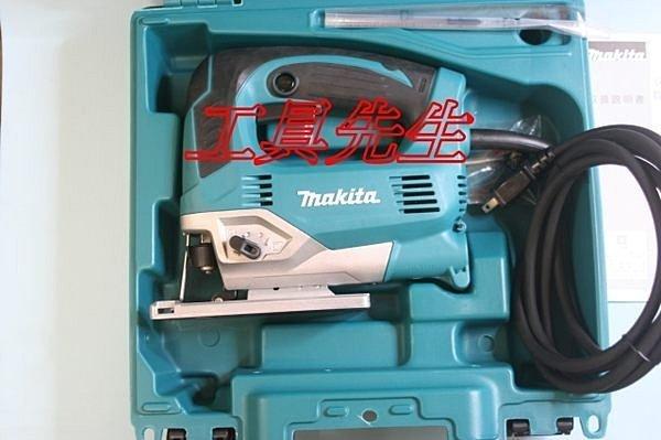 含稅價可刷卡/JV0600K【工具先生】MAKITA 牧田 可調速 手提 線鋸機 曲線機 免工具拆換鋸片非 BOSCH
