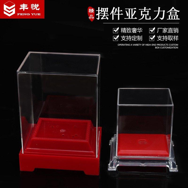 熱銷款-透明手辦亞克力展示盒 透明亞克力擺件定做禮品包裝亞克力展示盒