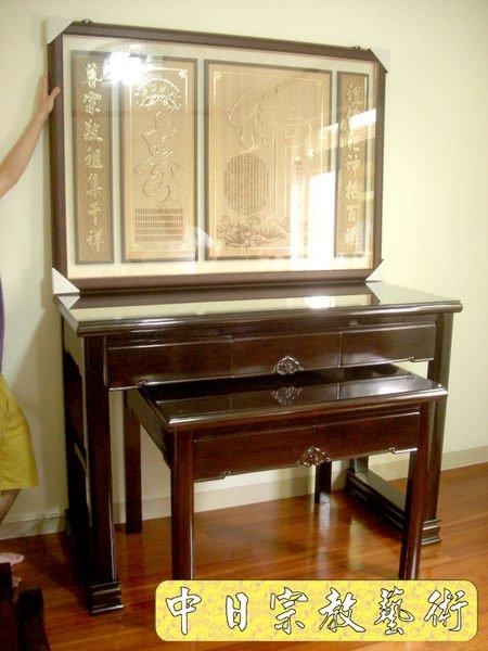 黑紫檀直腳如意神桌-5尺1~神桌佛桌祖先桌神櫥佛櫥神像佛像佛聯神明彩聯對設計製作