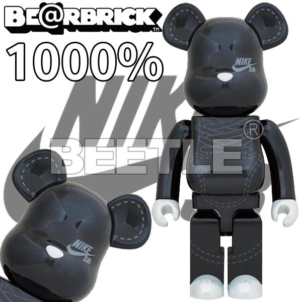 BEETLE BE@RBRICK 聯名 NIKE DUNK SB BLACK 庫柏力克熊 1000%