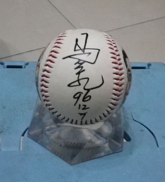 棒球天地----賣場唯一--正副總統馬英九.蕭萬長Q版肖像彩繪球簽名球