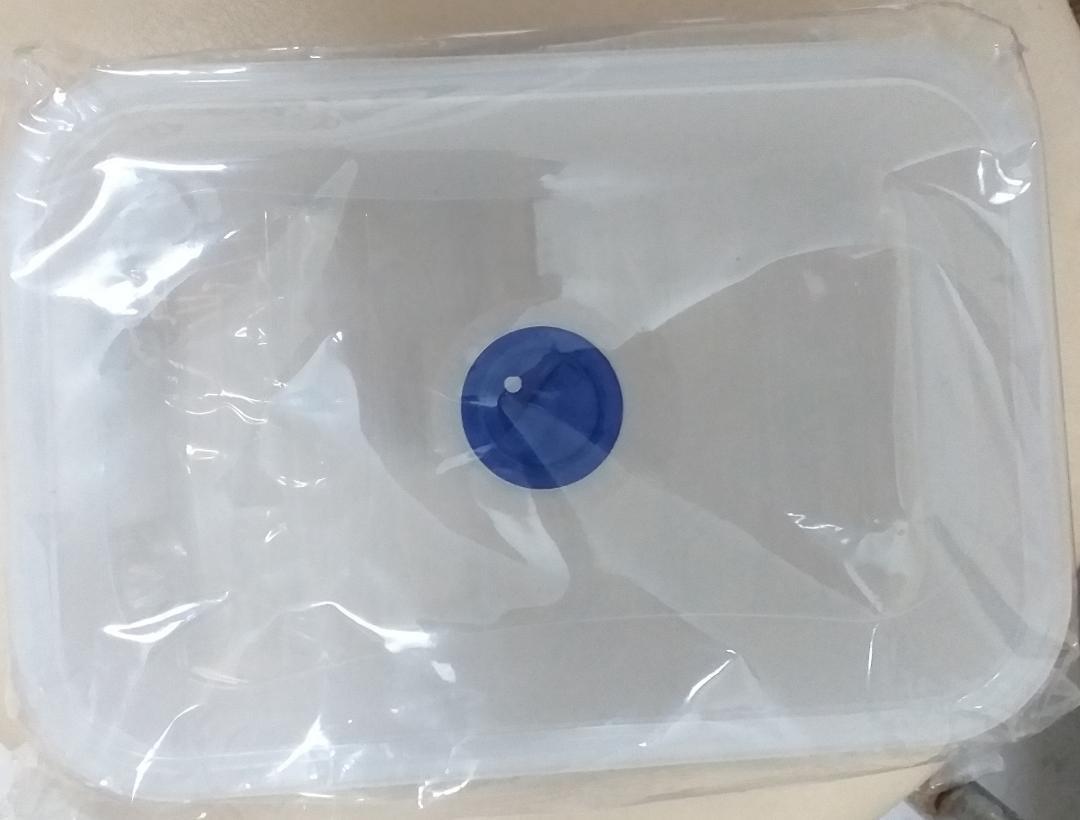 微波保鮮盒850ml-2021年股東紀念品