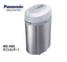 Panasonic MS-N53XD/MS-N23廚餘機