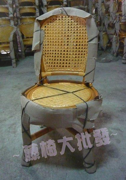 【藤椅批發零售】藤椅-餐椅A-籐椅-全新商品-房間椅-客廳椅-工廠直營團購更優惠
