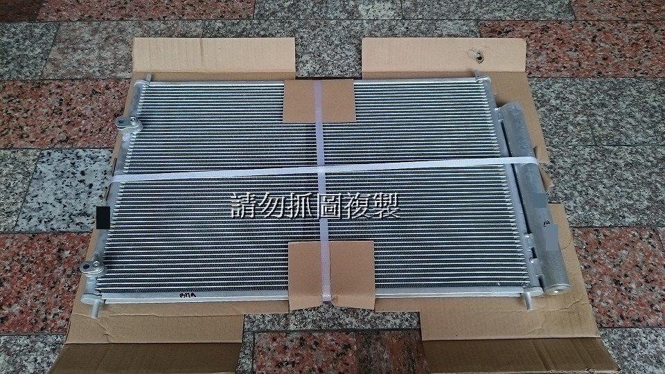 豐田 ALTIS 08-16 全新 冷排 冷氣散熱片 附白干 / 另有風箱仁 膨脹閥 壓縮機 冷氣管 鼓風機 啟動馬達
