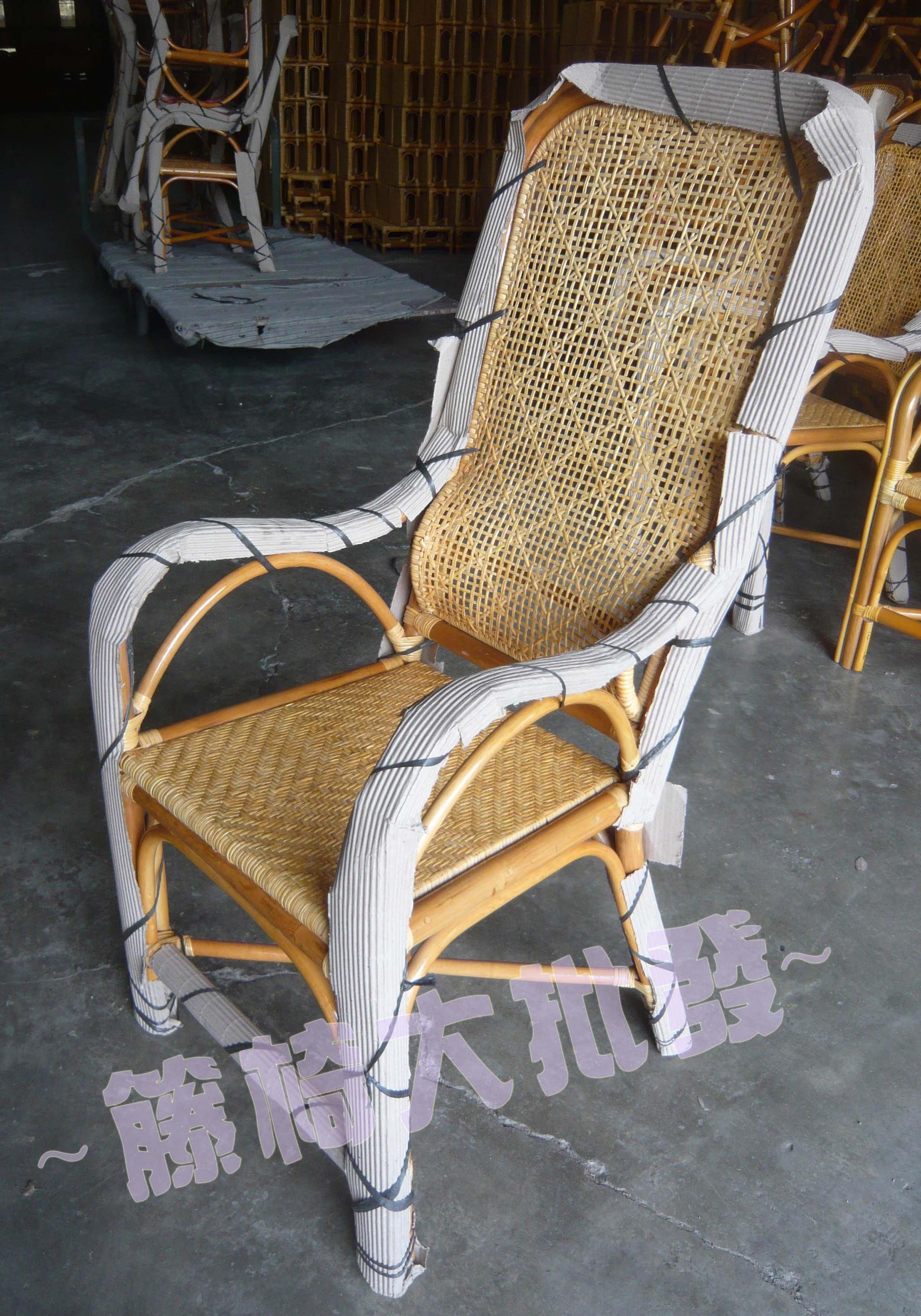 【藤椅批發零售】籐椅單凸教師椅-護腰老人椅-休閒椅-辦公椅-泡茶椅-工廠直營團購更優惠