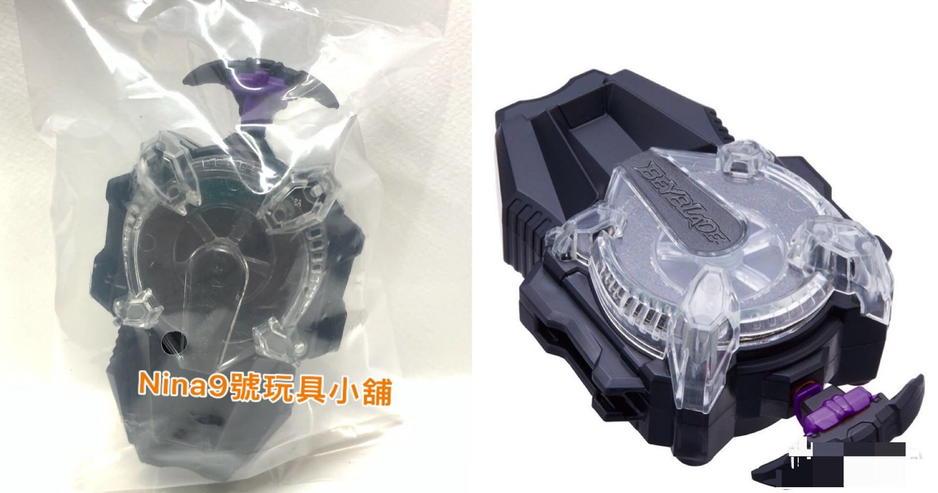 B169拆售。單賣(花火右迴旋發射器)黑色,無外盒,無點數 全新 戰鬥陀螺 超王 路西法