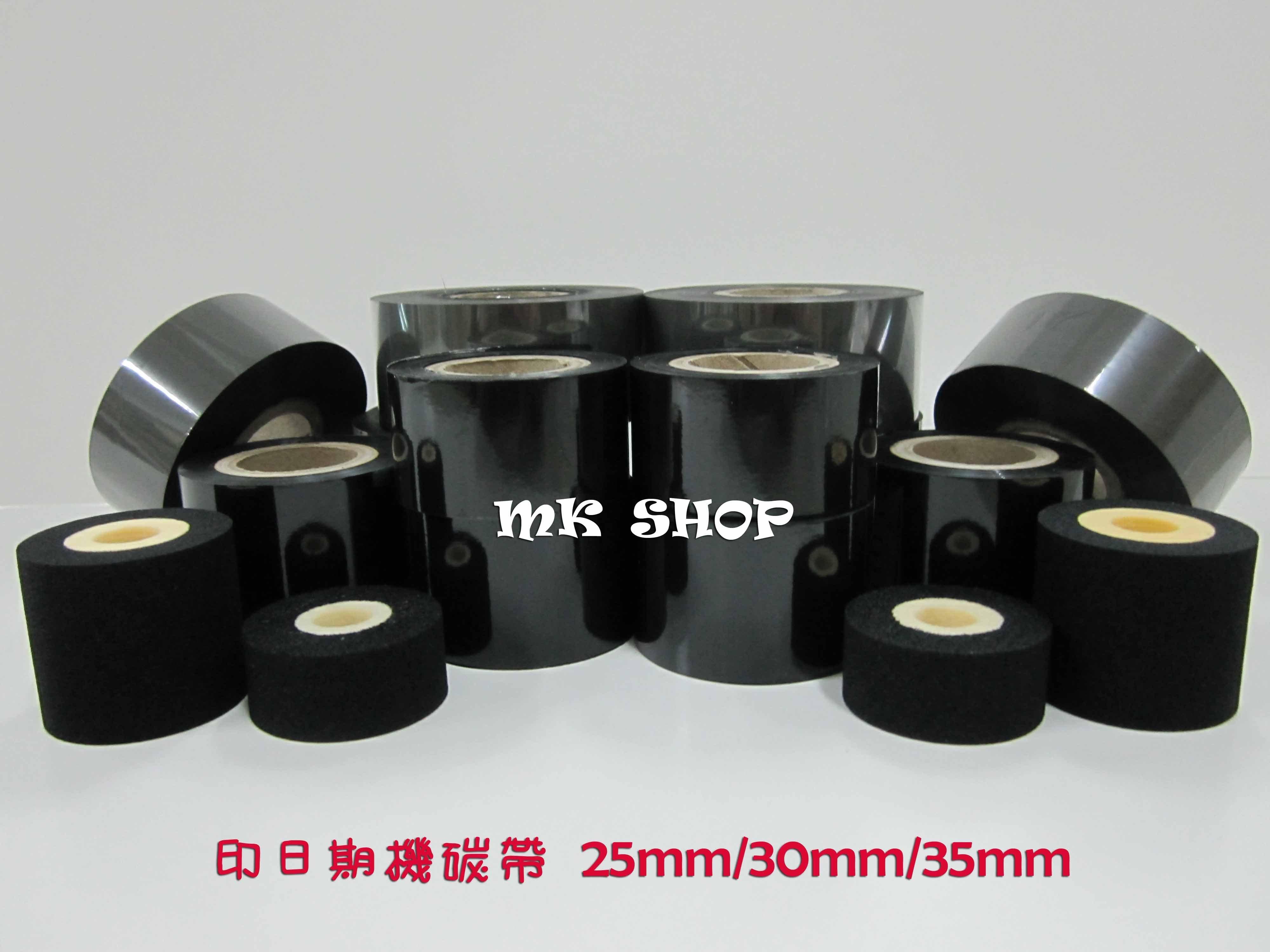 *MK SHOP*30mm抗凍耐刮 超 手壓日期機 日期標示機 碳帶 色帶 日期印字機 封口機