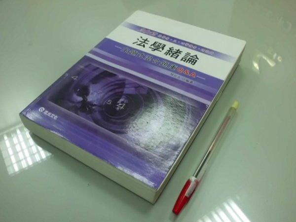 6980銤:A5cd☆2012年『法學緒論--主題式混合題庫Q&A』顏台大  編著《志光》
