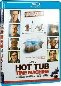 合友唱片 面交 自取 扭轉時光機 (藍光BD) Hot Tub Time Machine