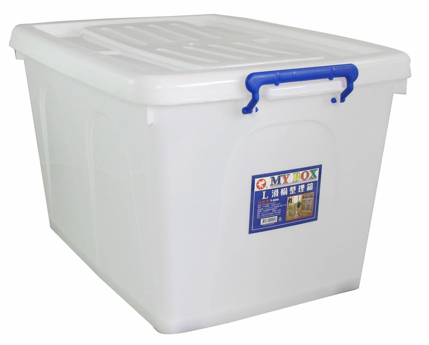 哈哈商城 T- 600 滑輪 整理箱 ~ 收納 搬家 居家 具 衣物 廚具 餐具 分類 活動 零件 機械 工具 文件