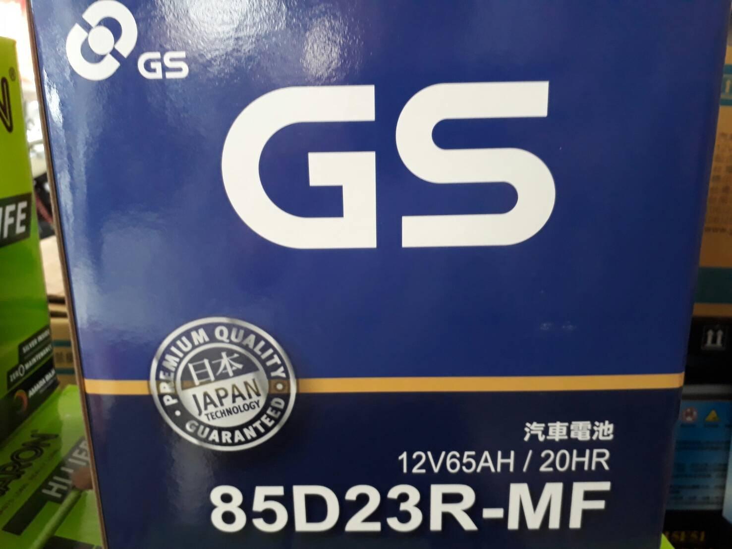 [新莊實體店面]~GS 杰士 統力 加水 85D23R (= 75D23R 90D23R ,55D23R 加強)