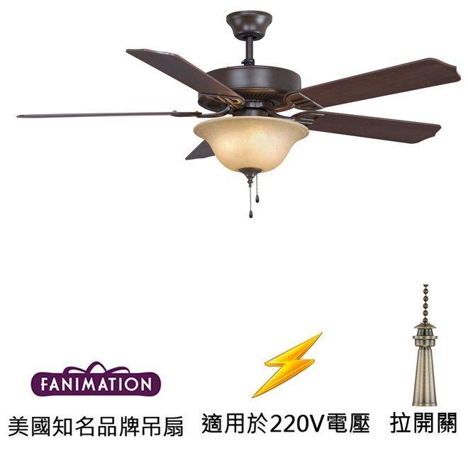 Fanimation Aire Decor 52英吋吊扇附燈(BP220OB1-220)油銅色 適用於220V電壓