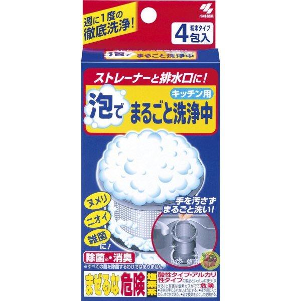 【JPGO】 製 小林製藥 排水口濾網 清潔發泡粉 30g*4包 #305