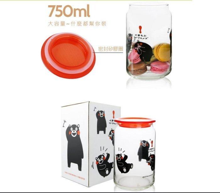 KUMAMON 熊本熊 玻璃儲物罐 收納罐 糖果罐 750ml