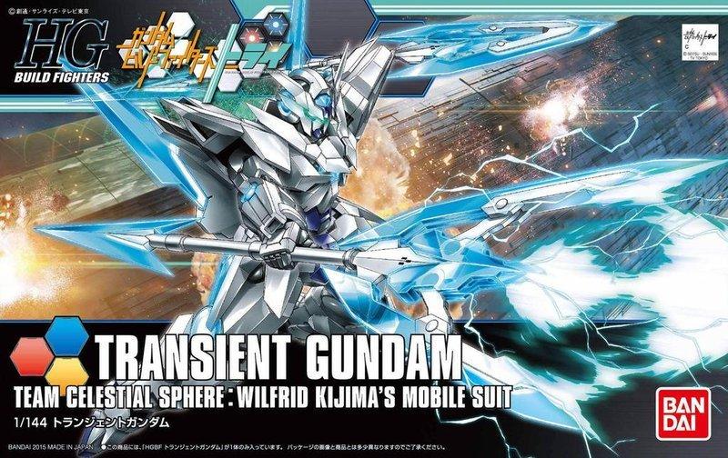 【模型王】現貨 BANDAI 鋼彈創鬥者 HGBF 1/144 #034 TRANSIENT 瞬變鋼彈 含支架
