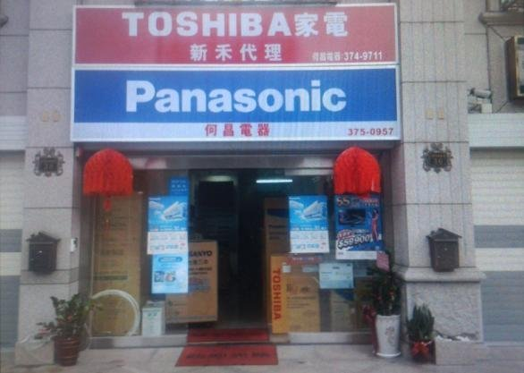 HK888LYK溫小姐的店BenQ 明基 50吋 4K HDR智慧藍光 電視 50JM700另有50JR700