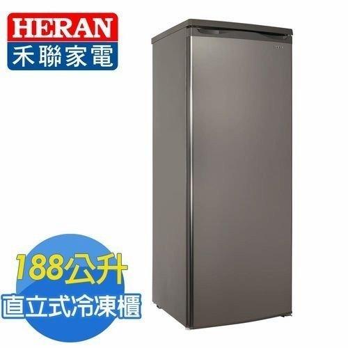 高雄 龍耀電器行 HERAN禾聯 188L HFZ-1862 直立式冷凍櫃  8690元 另有日立/國際/三洋/東元冷氣