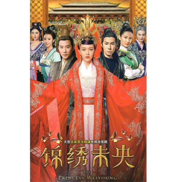 古裝電視劇錦繡末央DVD碟片光盤全集完整版唐嫣羅晉 精美盒裝