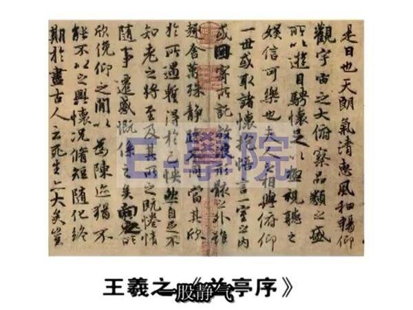 【其它-108】中華傳統文化思想與書法藝術 講座教學影片(MP4影片格式)  5 堂課  180 元!