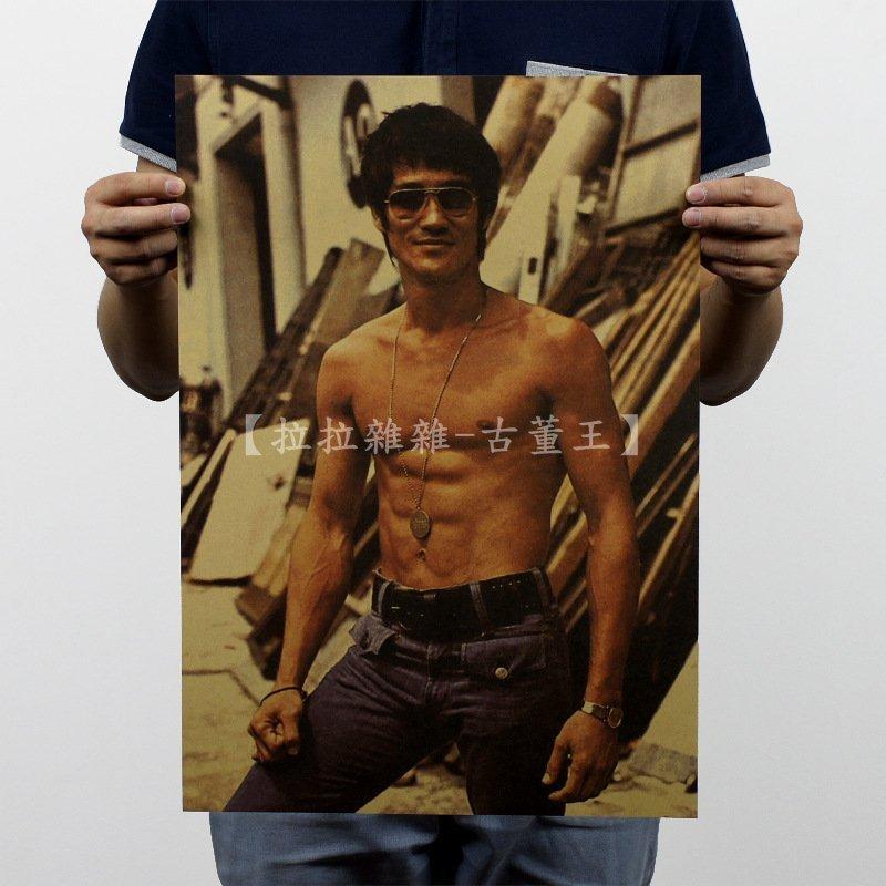 【貼貼屋】李小龍Bruce Lee 懷舊復古 牛皮紙海報 壁貼 店面裝飾 電影海報 239