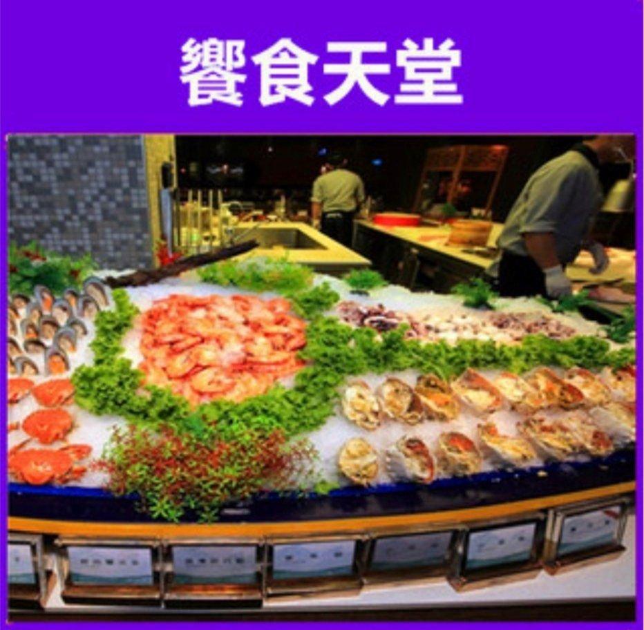 【展覽優惠券】饗食天堂 平日下午茶 優惠券750